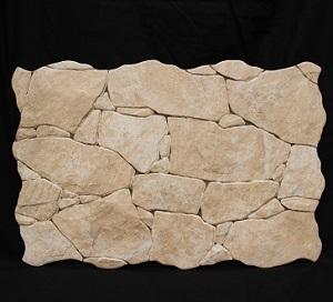 Crema Ribassos Ceramic Decorative Wall Tile