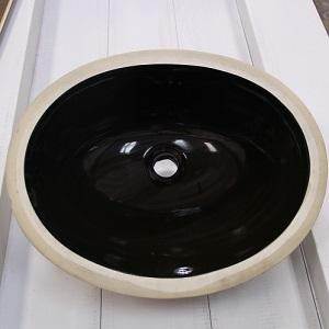 Black Porcelain Under Mount Vanity Sink